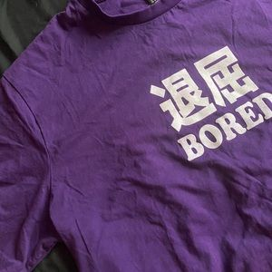 "F21 ""BORED"" purple tee"